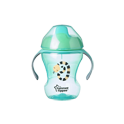 Tommee Tippee Explora Boy Easy Drink Cup